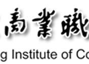 2019山东商业职业技术学院高职单招考试录取查询时间
