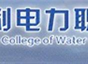 2019广西水利电力职业技术学院高职单招成绩查询时间