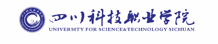 2019年四川科技职业学院高职单招录取查询时间 什么时候出成绩