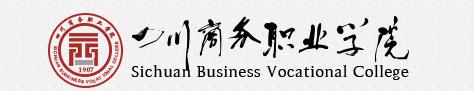 2019年四川上午职业学院高职单招录取查询时间 什么时候出成绩