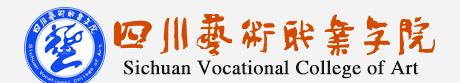 2019年四川艺术职业学院高职单招录取查询时间 什么时候出成绩