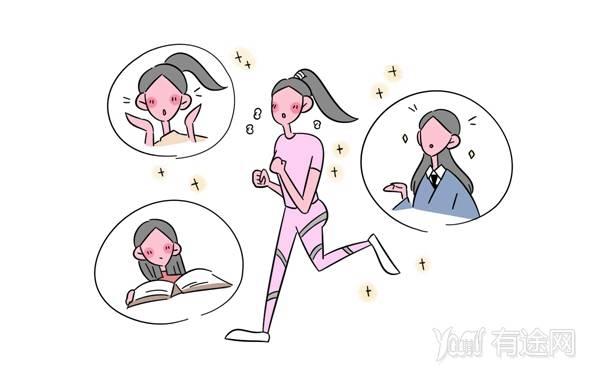 什么时候跑步对身体好