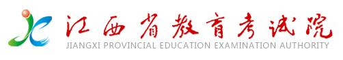 2019年江西高考本专科志愿填报时间安排及入口