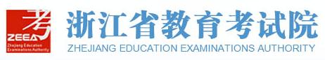 2019年江苏高考本专科志愿填报时间安排及入口