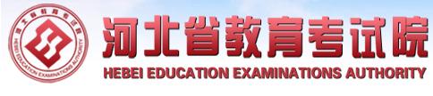 2019河北兴发娱乐兴发娱乐xf187入口