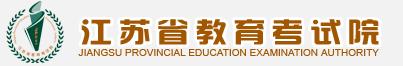 2019江苏二本征集志愿填报时间及查询入口 什么时候填报