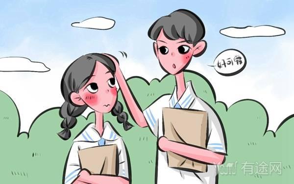 2019四川艺术职业学院专科录取分数线汇总