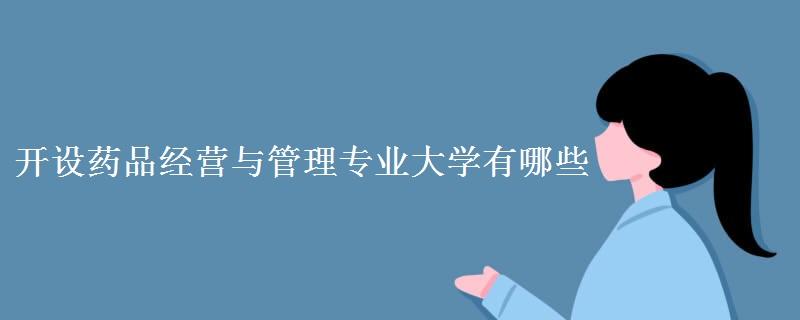 学校 105 河南牧业经济学院 106 邵阳学院 107 广西中医药大学 108