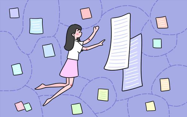 廈門大學考研專業目錄 如何備考