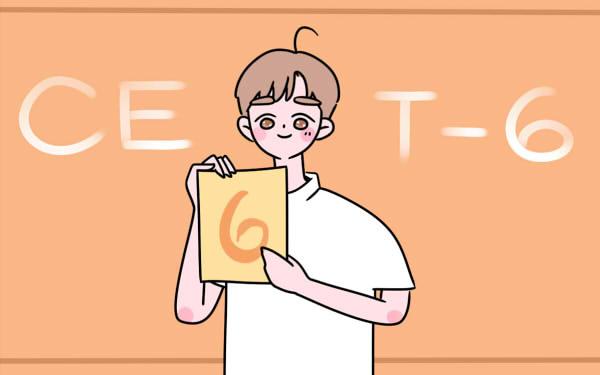 英語六級考試時間分配 考試流程是什么