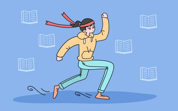 考研考幾門課程 應該如何復習