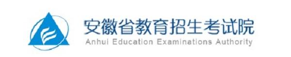 2019安徽成人高考报名入口