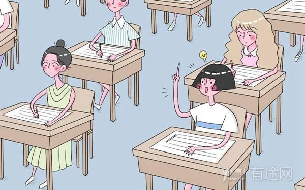 gre分數對照表及考試注意事項