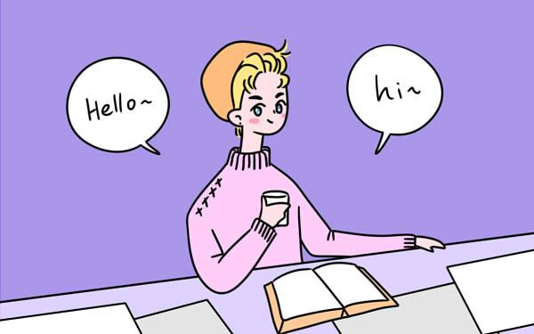 四级口语考试内容是什么 有必要考吗