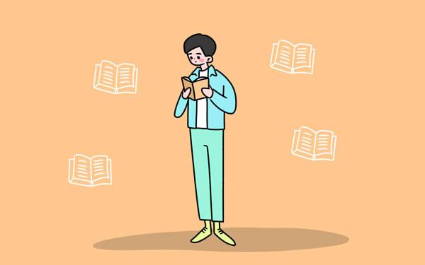 2019青海證券從業資格考試時間