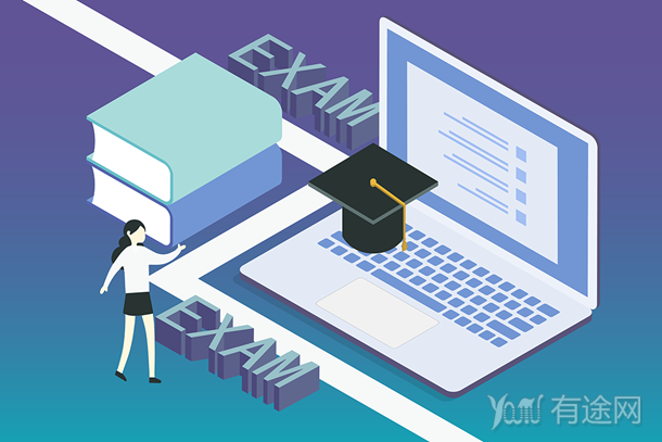 軟考高級工程師容易考嗎