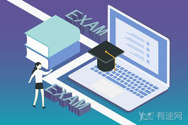 计算机等级考试是什么时候考试
