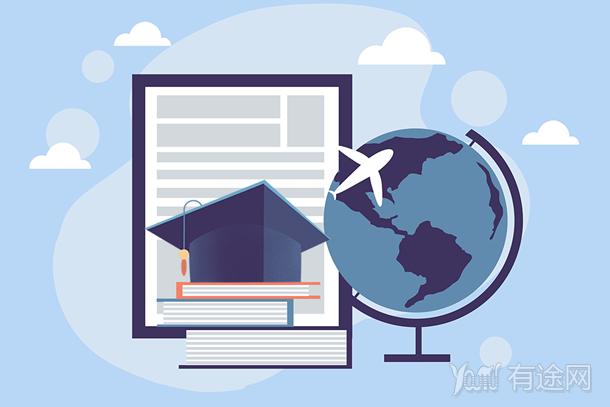 去美国留学一年费用是多少