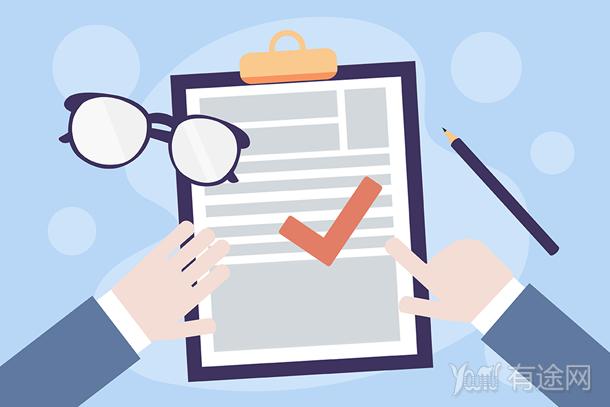 國考申論評分標準是什么