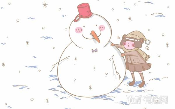 2020年河南中小学寒假放假时间
