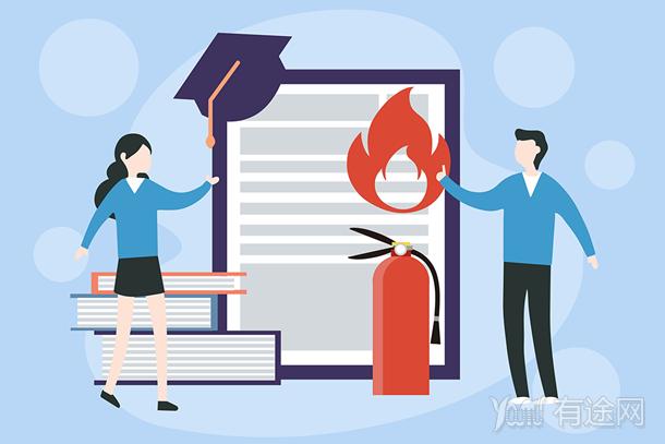 一级消防工程师考试考哪几门
