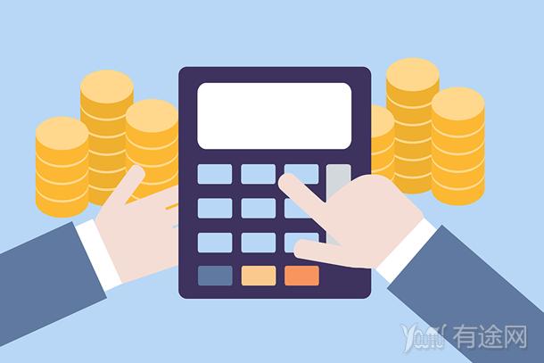税务师考试科目及报考条件
