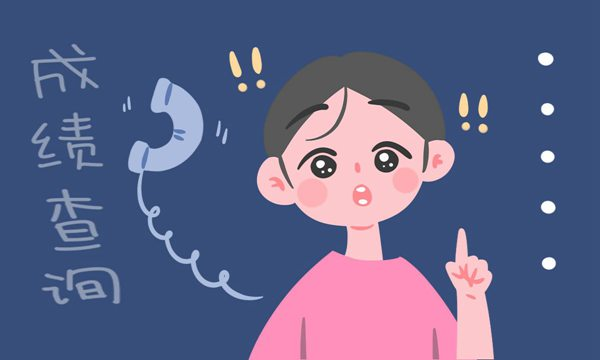 2019下半年上海教师资格证面试成绩查询时间