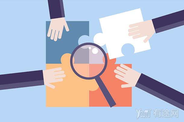 工商管理是学什么的 就业前景怎么样