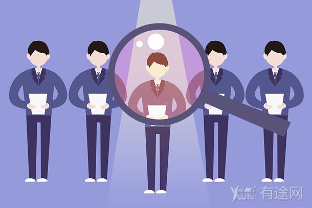事業編制和公務員有什么區別