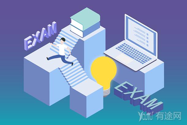 云南2020年3月計算機等級考試時間及考點安排