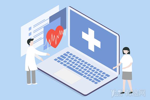 健康管理師如何報考 流程有哪些