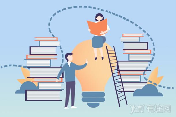 学前教育考研难度排名 就业前景怎么样
