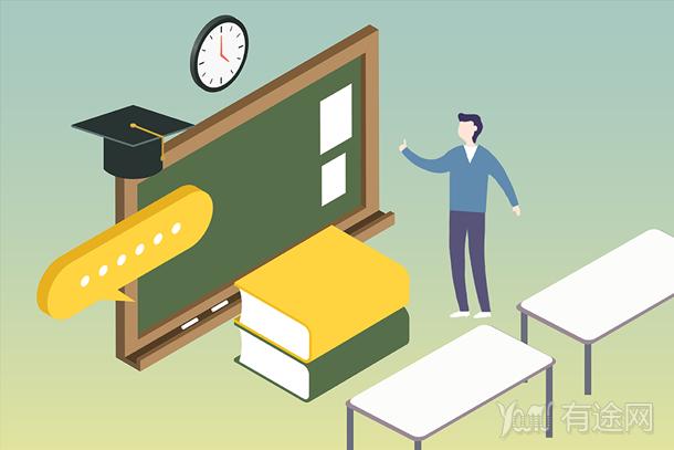 江苏2020上半年教师资格考试时间安排