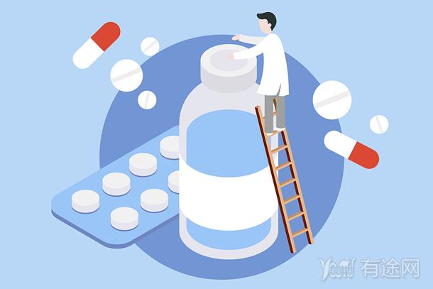 2020年执业药师报名条件是什么