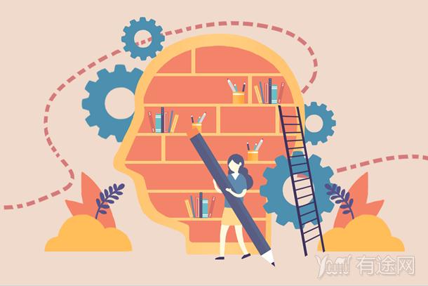 2019年高级社会工作师考试合格分数线