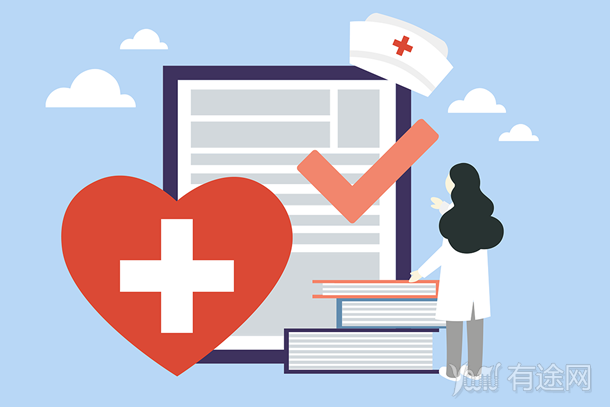 2020年护士资格证考试科目时间安排