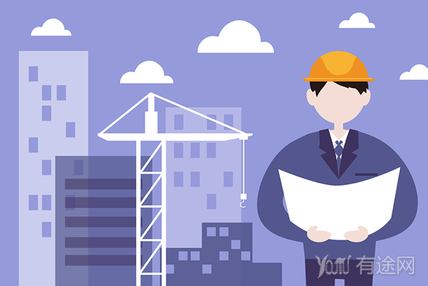 2020年一级建造师考试科目