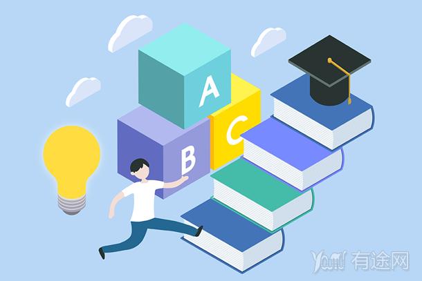 英语四级考试时间及注意事项