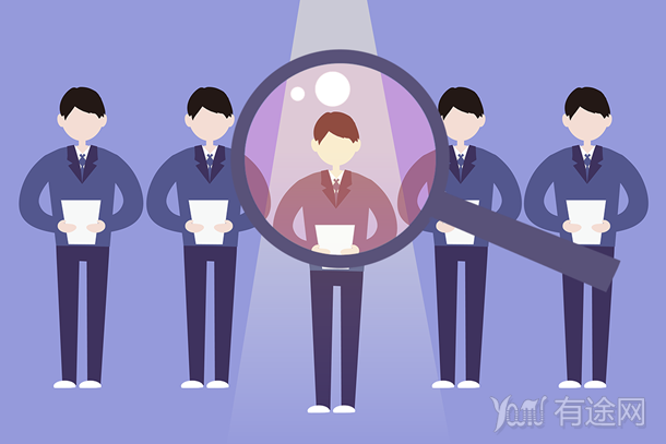 公務員體檢標準都有什么