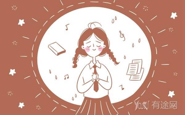女生學歷低又內向能做什么