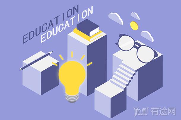 幼师资格证和小学教师资格证可以一起考吗?