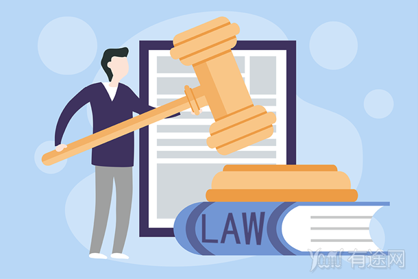 法律職業資格考試報名條件是什么