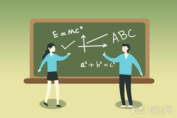 教師資格證棄考后果嚴重嗎