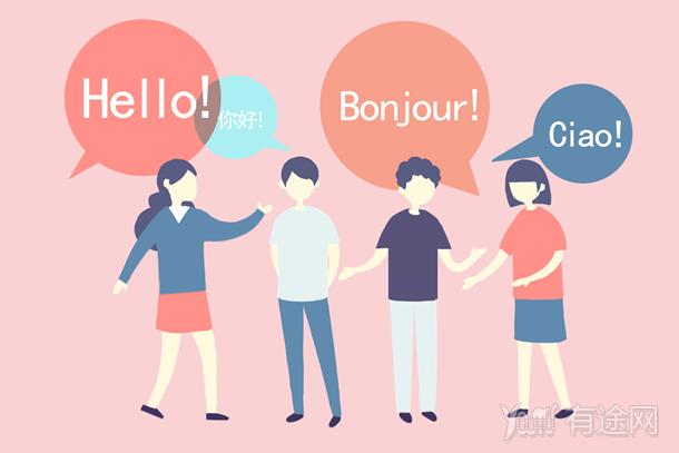 雅思口语怎么考 如何评分