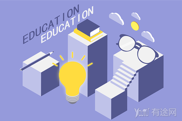 教師資格證考試報名條件是什么
