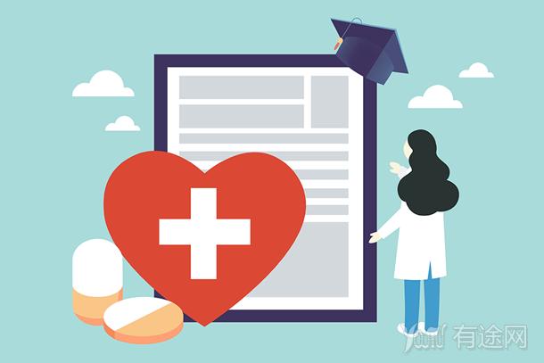 執業藥師報考條件有哪些