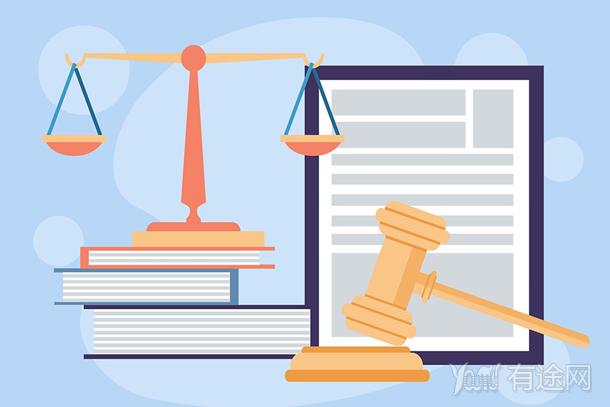 法律职业资格考试报名条件及就业方向