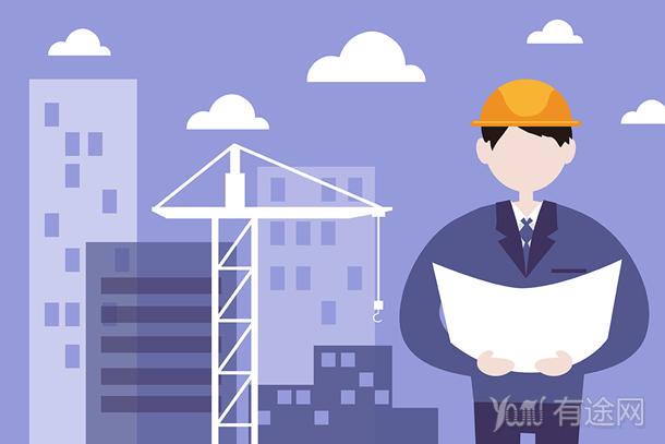 二級建筑師的執業范圍及薪資待遇