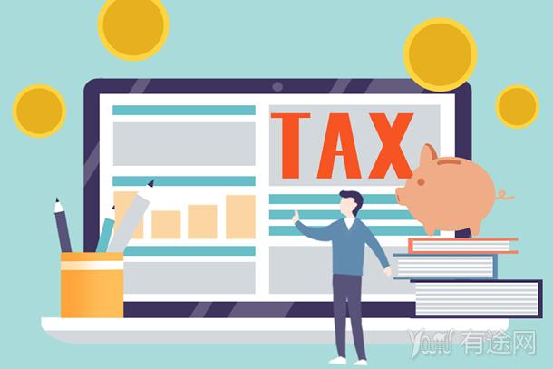 稅務師考試要在幾年內通過有效