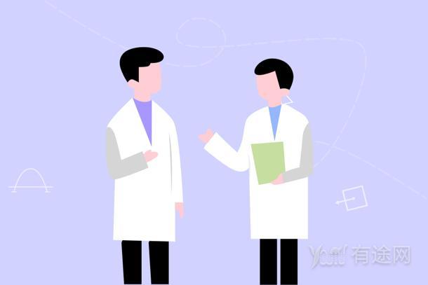 護士資格證領取流程是怎樣的